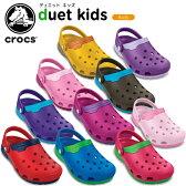 クロックス(crocs) デュエット キッズ (duet kids) /サンダル/シューズ/子供用【30】[r]