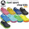 【40%OFF】クロックス(crocs) デュエット スポーツ クロッグ キッズ(duet sport clog kids) /サンダル/シューズ/子供用/子供靴/ボーイズ/ガールズ/[r]【ポイント10倍対象外】