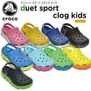 【40%OFF】クロックス(crocs) デュエット スポーツ クロッグ キッズ(duet sport clog kids) /サンダル/シューズ/子供用/子供靴/ボーイズ/ガールズ/[r][C/A]【ポイント10倍対象外】