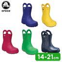クロックス(crocs) レイン ブーツ キッズ (rain boot kids) /長靴/シューズ/子供用/子供靴/ベビ...