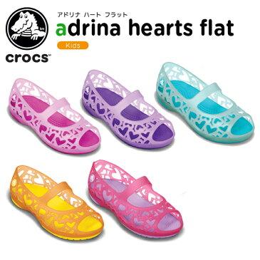 クロックス(crocs) アドリナ ハート フラット(adrina hearts flat)/キッズ/フラットシューズ/子供用/子供靴/ガールズ/ベビー/[r][C/A]【40】