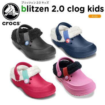【30%OFF】クロックス(crocs) ブリッツェン 2.0 クロッグ キッズ(blitzen 2.0 clog kids)/ボア/キッズ/サンダル/シューズ/子供用/子供靴/ベビー/[r][C/A]【ポイント10倍対象外】