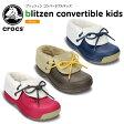【30%OFF】クロックス(crocs) ブリッツェン コンバーチブル キッズ(blitzen convertible kids)/キッズ/ブーツ/シューズ/子供用/子供靴/ベビー/[r]