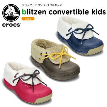 【35%OFF】クロックス(crocs) ブリッツェン コンバーチブル キッズ(blitzen convertible kids)/キッズ/ボア/ブーツ/シューズ/子供用/子供靴/ベビー/[r][C/A]【ポイント10倍対象外】