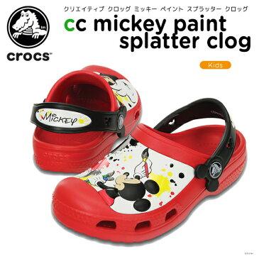 クロックス(crocs) クリエイティブ クロッグ ミッキー ペイント スプラッター クロッグ(cc mickey paint splatter clog)/キッズ/サンダル/シューズ/子供用[r][C/A]【40】【ポイント10倍対象外】