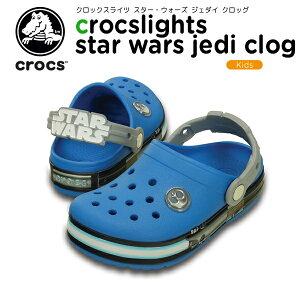 【シューズ全品送料無料】【crocs正規取扱店】クロックス(crocs) クロックスライツ スター・ウ...