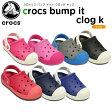 クロックス(crocs) クロックス バンプ イット クロッグ キッズ(crocs bump it clog k)/キッズ/サンダル/子供用[H][r]
