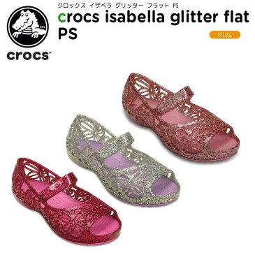 クロックス(crocs) クロックス イザベラ グリッター フラット PS(crocs isabella glitter flat PS)/キッズ/サンダル/子供用[r][C/A]【20】【ポイント10倍対象外】