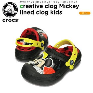 【30%OFF】クロックス(crocs) クリエイティブ クロッグ ミッキー ラインド クロッグ キッズ(cc Mickey lined clog kids)/キッズ/サンダル/ボア/シューズ/子供用[r][C/A]【ポイント10倍対象外】