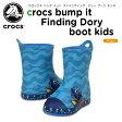 【20%OFF】クロックス(crocs) クロックス バンプ イット ファインディング・ドリー ブーツ キッズ(crocs bump it Finding Dory boot kids ) /キッズ/ブーツ/シューズ/子供用[r]【ポイント10倍対象外】