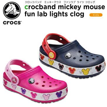 【30%OFF】クロックス(crocs) クロックバンド ミッキー ファン ラブ ライツ キッズ(kid's crocband mickey fun lab lights clog)/キッズ/サンダル/シューズ/子供用[r][C/A]【ポイント10倍対象外】