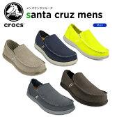 【20%OFF】クロックス(crocs) メンズサンタクルーズ(santa cruz mens) /メンズ/男性用/サンダル/シューズ/スニーカー/[r]【ポイント10倍対象外】