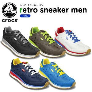 クロックス(crocs) レトロ スニーカー メン(Retro Sneaker Men)/メンズ/男性用/スニーカー/シューズ/【あす楽対応】【20】
