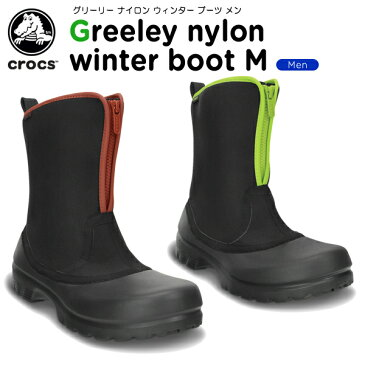 【35%OFF】クロックス(crocs) グリーリー ナイロン ウィンター ブーツ メン (greeley nylon winter boot men) /メンズ/男性用/ブーツ/シューズ/[r][C/C]【ポイント10倍対象外】