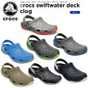 【30%OFF】クロックス(crocs) スウィフトウォータ...