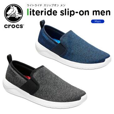 【15%OFF】クロックス(crocs) ライトライド スリップオン メン(literide slip-on men) /メンズ/男性用/スニーカー/シューズ/[r][C/B]【ポイント10倍対象外】