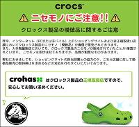 クロックス(crocs)クロックバンド2.5フラットウィメン(crocband2.5flatw)/レディース/女性用/パンプス/シューズ/フラットシューズ/[r]【40】