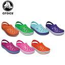 【49%OFF】クロックス(crocs) クロックバンド (crocband) メンズ/レディース/男性用/女性用/サンダル/シューズ[C/B][H]【ポイント10倍対象外】の商品画像