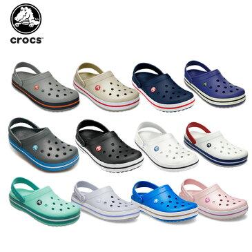 【37%OFF】クロックス(crocs) クロックバンド (crocband) メンズ/レディース/男性用/女性用/サンダル/シューズ[H][C/B]【ポイント10倍対象外】