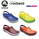 【37%OFF】クロックス(crocs) クロックバンド (crocband) メンズ/レディース/男性用/女性用/サンダル/シューズ[C/B][H]の商品画像