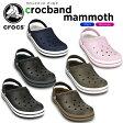 クロックス(crocs) クロックバンド マンモス (crocband mammoth) /メンズ/レディース/男性用/女性用/サンダル/シューズ/【30】[r]
