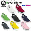 クロックス(crocs) フーバー スリップ オン (hover slip on) /メンズ/レディース/男性用/女性用/スニーカー/シューズ/