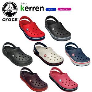 【シューズ全品送料無料!】クロックス(crocs) ケレン(kerren) /メンズ/レディース/男性用/女性...