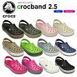 【35%OFF】クロックス(crocs) クロックバンド 2.5 クロッグ(crocband 2.5 clog) /メンズ/レディース/男性用/女性用/サンダル/シューズ/[H][r]