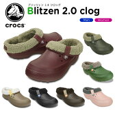 【30%OFF】クロックス(crocs) ブリッツェン 2.0 クロッグ(blitzen 2.0 clog) /メンズ/レディース/ユニセックス/男性用/女性用/男女兼用/ボア/サンダル/シューズ/[r][C/B]【ポイント10倍対象外】