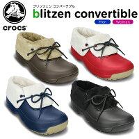 クロックス(crocs)ブリッツェンコンバーチブル(blitzenconvertible)/レディース/メンズ/女性用/男性用/サンダル/シューズ/【あす楽対応】