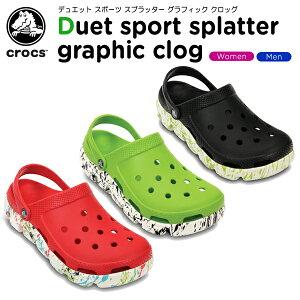 クロックス(crocs) デュエット スポーツ スプラッター グラフィック クロッグ(duet sport splatter graphic clog) /メンズ/レディース/男性用/女性用/サンダル/シューズ/【30】[r]【ポイント10倍対象外】