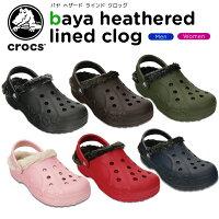 クロックス(crocs)バヤヘザードラインドクロッグ(bayaheatheredlinedclog)/メンズ/レディース/男性用/女性用/サンダル/シューズ/