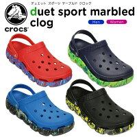 クロックス(crocs)デュエットスポーツマーブルドクロッグ(duetsportmarbledclog)/メンズ/レディース/男性用/女性用/サンダル/シューズ/