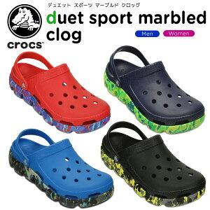 【40%OFF】クロックス(crocs) デュエット スポーツ マーブルド クロッグ(duet sport marbled clog) /メンズ/レディース/男性用/女性用/サンダル/シューズ/[r][C/B]【ポイント10倍対象外】