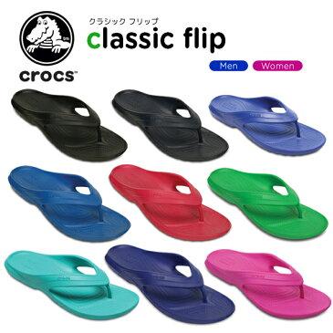 【10%OFF】クロックス(crocs) クラシック フリップ(classic flip) /メンズ/レディース/男性用/女性用/サンダル/シューズ/[H][r][C/B]【ポイント10倍対象外】