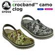 クロックス(crocs) クロックバンド カモ クロッグ(crocband camo clog) /メンズ/レディース/男性用/女性用/サンダル/シューズ/[r]【30】
