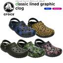 【25%OFF】クロックス(crocs) クラシック ラインド グラフィック クロッグ(classic lined graphic clog) メンズ/レディース/男性用/女性用/ボア/サンダル/シューズ[C/B]の商品画像
