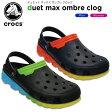 【35%OFF】クロックス(crocs) デュエット マックス オンブレ クロッグ(duet max ombre clog) /メンズ/レディース/男性用/女性用/サンダル/シューズ/[r][C/B]【20】【ポイント10倍対象外】