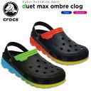 【30%OFF】クロックス(crocs) デュエット マックス オンブレ クロッグ(duet max