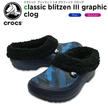 【30%OFF】クロックス(crocs) クラシック ブリッツェン 3.0 グラフィック クロッグ(classic blitzen 3.0 graphic clog) /メンズ/レディース/男性用/女性用/ボア/サンダル/シューズ/[r][C/B]【ポイント10倍対象外】