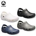 クロックス(crocs) スペシャリスト 2.0 ベント クロッグ(specialist 2.0 vent clog) 医療用/メンズ/レディース/男性用/女性用/サンダル/シューズ[C/B]の商品画像