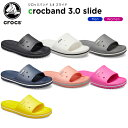 【15%OFF】クロックス(crocs) クロックバンド 3.0 スライド(crocband 3.0 slide) メンズ/レディース/男性用/女性用/サンダル/シューズ[C/B]の商品画像