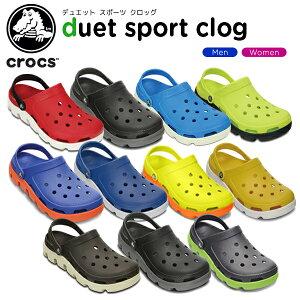 【38%OFF】クロックス(crocs) デュエット スポーツ クロッグ (duet sport clog) /メンズ/レディース/男性用/女性用/サンダル/シューズ/[r][C/B]【ポイント10倍対象外】