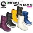 【50%OFF】クロックス(crocs) クロックバンド ウィンター ブーツ ウィメンズ (crocband winter boot w) /レディース/女性用/シューズ/ブーツ[r]