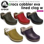 クロックス(crocs) クロックス コブラー イーブイエー ラインド クロッグ ウィメンズ (crocs cobbler eva lined clog w) /レディース/女性用/ボア/サンダル/シューズ/【50】[r]【ポイント10倍対象外】