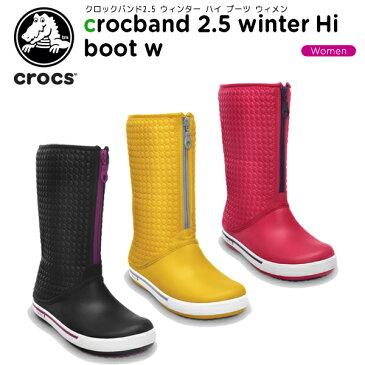 【50%OFF】クロックス(crocs) クロックバンド2.5 ウィンター ハイ ブーツ ウィメン(crocband 2.5 winter Hi boot w) /レディース/ブーツ/ロングブーツ/[r][C/C]【ポイント10倍対象外】