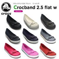 クロックス(crocs)クロックバンド2.5フラットウィメン(crocband2.5flatw)/レディース/女性用/パンプス/シューズ/フラットシューズ/