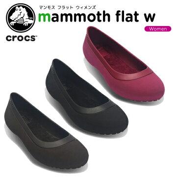 【24%OFF】クロックス(crocs)マンモス フラット ウィメンズ(mammoth flat w) /レディース/女性用/ボア/パンプス/シューズ/フラットシューズ/[r][C/A]【ポイント10倍対象外】