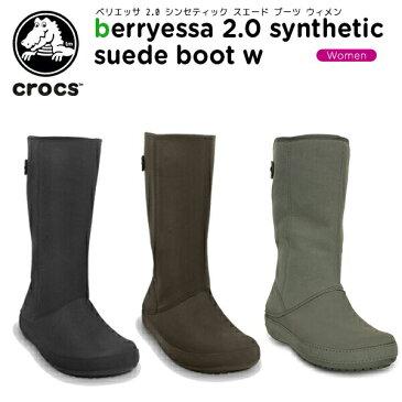 【50%OFF】クロックス(crocs) ベリエッサ 2.0 シンセティック スエード ブーツ ウィメン (berryessa 2.0 synthetic suede boot w) /レディース/ブーツ/ロングブーツ[r][C/C]【ポイント10倍対象外】