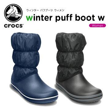 【44%OFF】クロックス(crocs) ウィンター パフブーツ ウィメン(winter puff boot women)/レディース/ブーツ/[H][r][C/C]【ポイント10倍対象外】